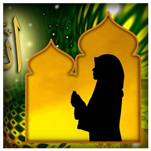 Islamic Photo Frames