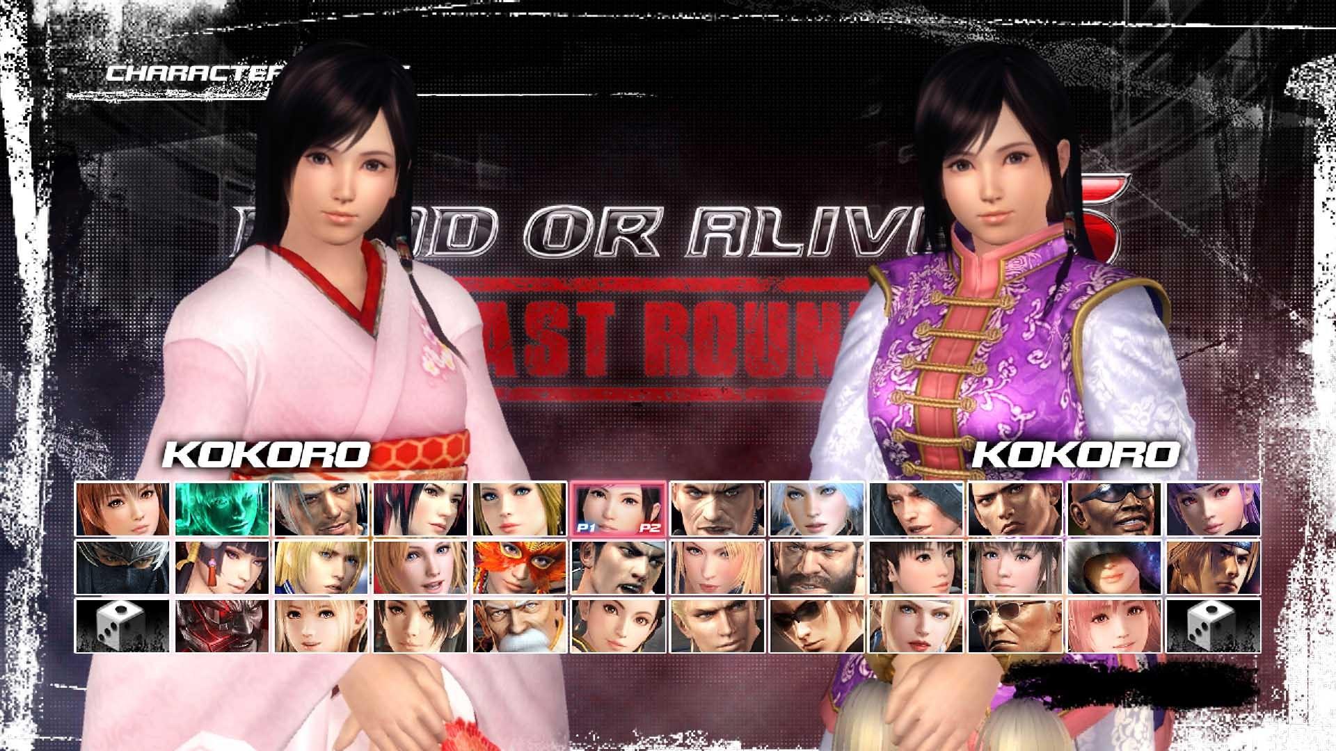 Personagem DEAD OR ALIVE 5 Last Round: Kokoro