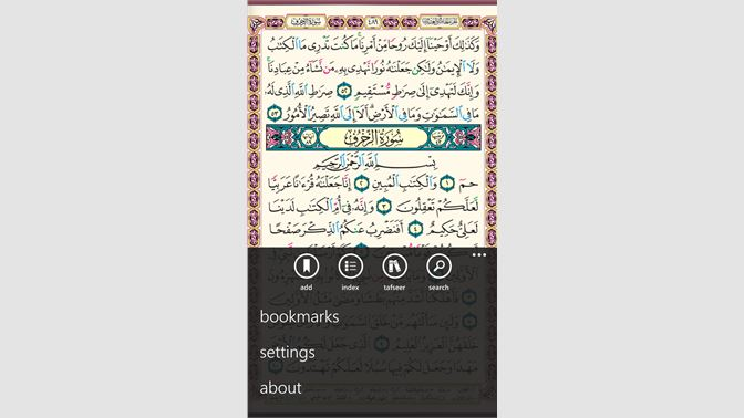 Get Quran Kareem - Microsoft Store