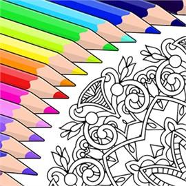 Get Coloring Book Draw Mandala