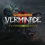 Warhammer: Vermintide 2 - Premium Edition Logo