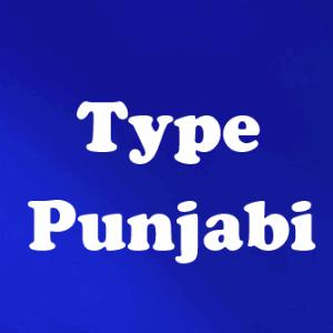 Get Type Punjabi - Microsoft Store