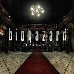 biohazard HD REMASTER Xbox One