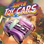Super Toy Cars Logo