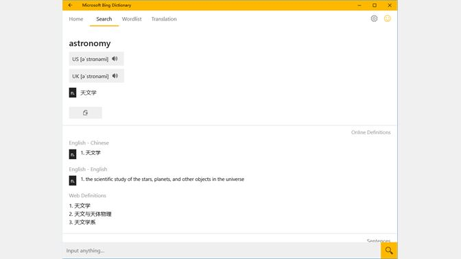 Get Microsoft Bing Dictionary (Chinese-English) - Microsoft Store tn-ZA