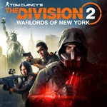 The Division 2 - Warlords of New York Edition Logo