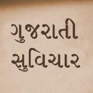 Gujarati image