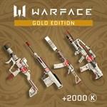 Warface - Gold Edition Logo