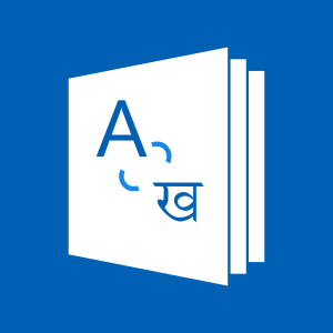 Get English To Marathi Dictionary - Microsoft Store