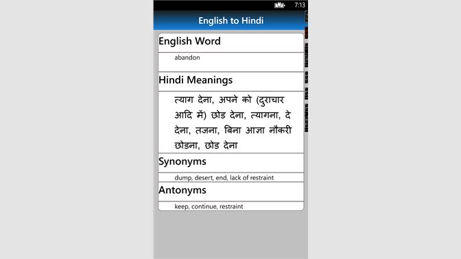 Get English To Hindi - Microsoft Store