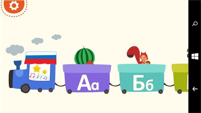 Get ABCsoft Russian Alphabet - Microsoft Store