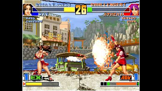 ACA NEOGEO THE KING OF FIGHTERS '98 screenshot 2
