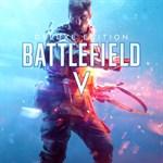 Battlefield™ V Deluxe Edition Logo