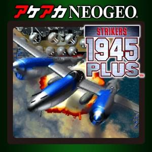 アケアカNEOGEO STRIKERS 1945 PLUS Xbox One