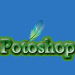Photoshop平面设计教程
