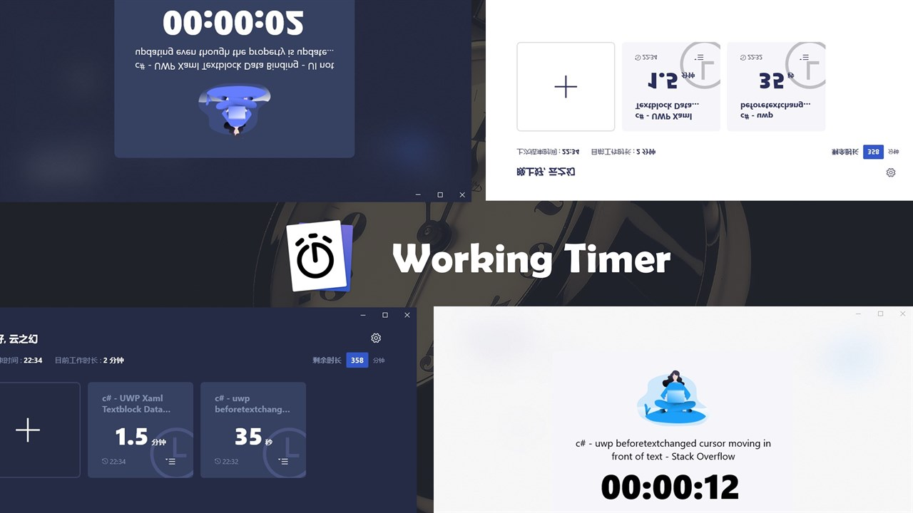 Get Working Timer - Microsoft Store