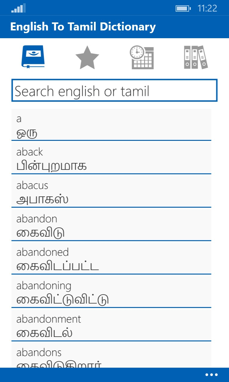 English To Tamil Dictionary for Windows 10 Mobile