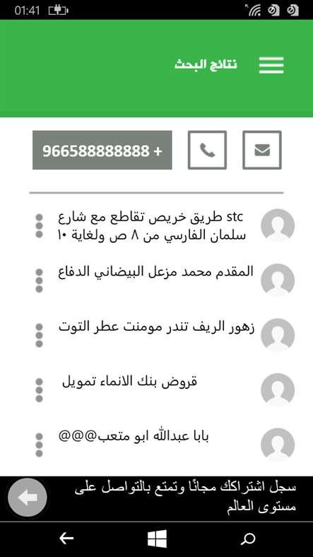 apps.50098.13510798887465185.43a16a8c 53e7 4b94 b0d4 0fc64856861b.ca99d248 4856 48c7 83d6 950808277e6b?w=443&h=788&q=60