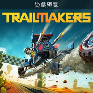 Trailmakers (Game Preview) Xbox One