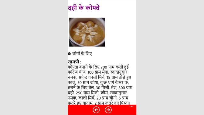 Get Indian Food Recipes Hindi - Microsoft Store