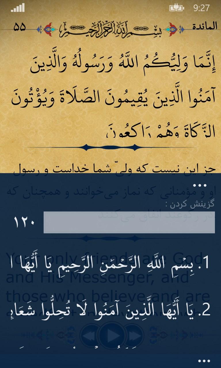 Nour Rezvan