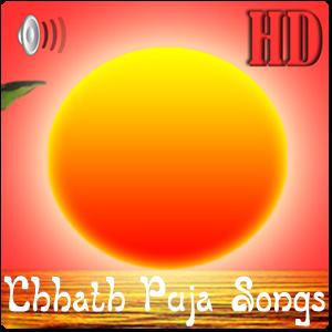 Recevoir Chhath Puja Songs Hd Microsoft Store Fr Lu