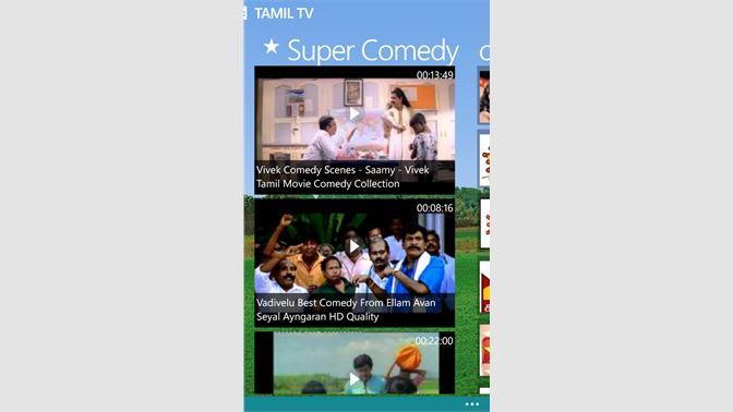 Get Tamil TV - Microsoft Store