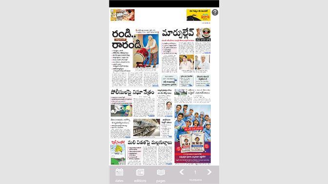 Get Eenadu Epaper - Microsoft Store