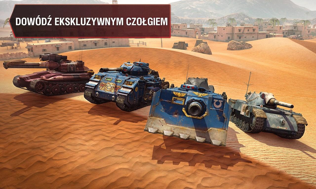 Łączenie czołgów premium 8 poziomu