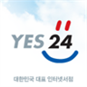 YES24 도서