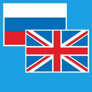Buy English-Russian Pro - Microsoft Store
