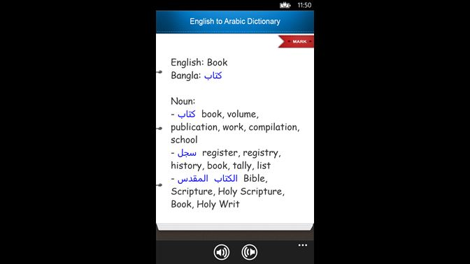 arabic english dictionary free download for windows 7