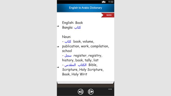 Get English to Arabic Dictionary Free (Bidirectional) - Microsoft Store