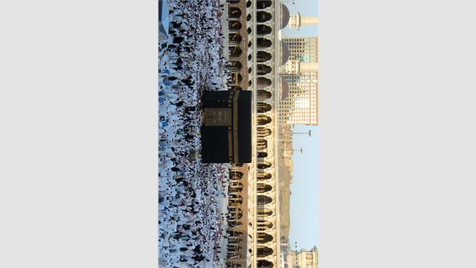 Get Kaaba Wallpapers - Microsoft Store