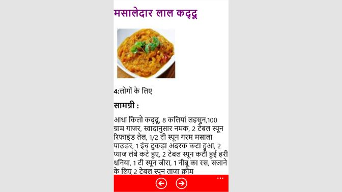 Get Indian Food Recipes Hindi - Microsoft Store