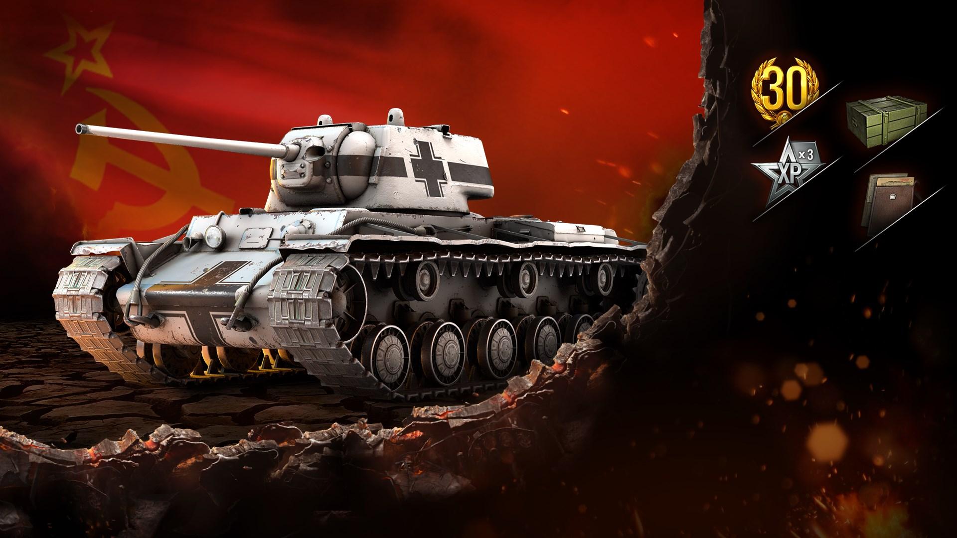 Captured KV-1 Elite