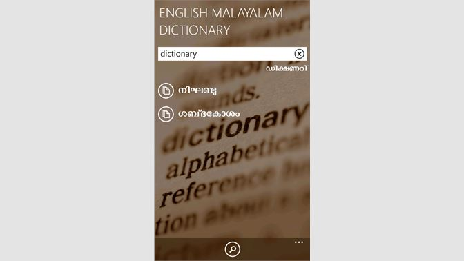 download oxford english malayalam dictionary for windows 7