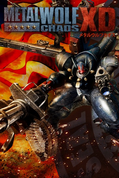 Metal Wolf Chaos XD - Preorder Bundle