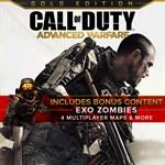 Call of Duty®: Advanced Warfare Gold Edition Logo