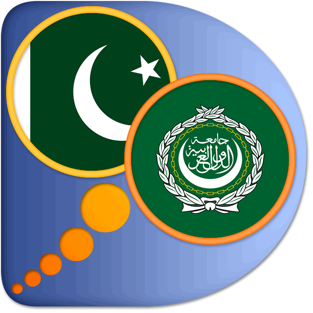 Get Arabic Urdu dictionary - Microsoft Store