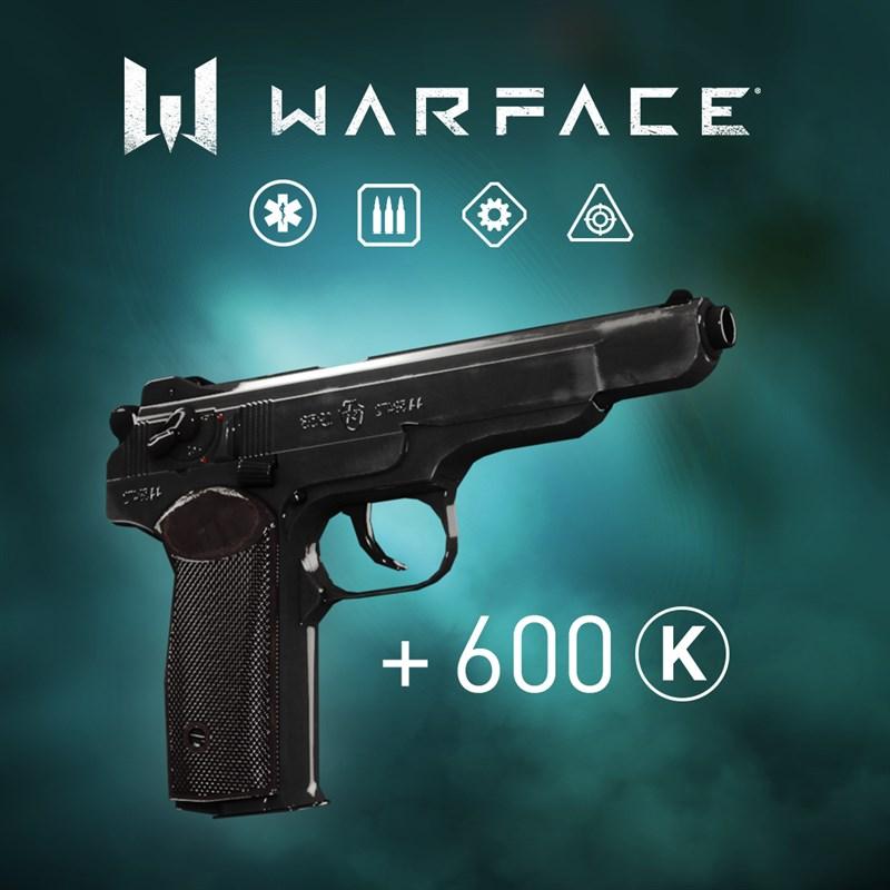 Warface - Handfeuerwaffe-Paket