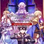 SWORD ART ONLINE Alicization Lycoris Deluxe Edition Logo