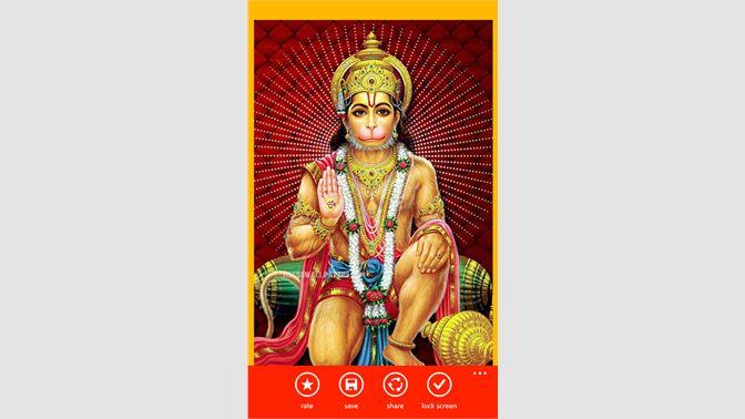 Get Hanuman Chalisa HD Audio - Microsoft Store en-IN