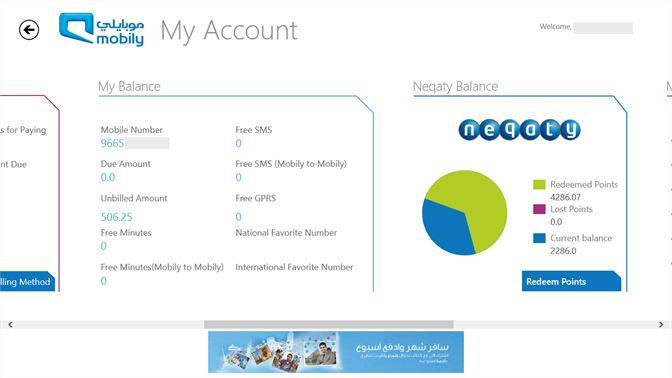 Get Mobily Microsoft Store En Sa