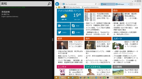 How to change japanese windows 7 to english