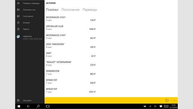 Get Yandex Money - Microsoft Store