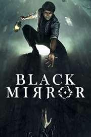 mirror 1 full movie in english