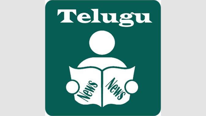 how to download apps in laptop in telugu