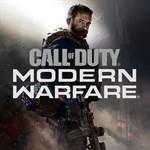 Call of Duty®: Modern Warfare® - Digital Standard Edition Logo