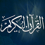 Quran Windows